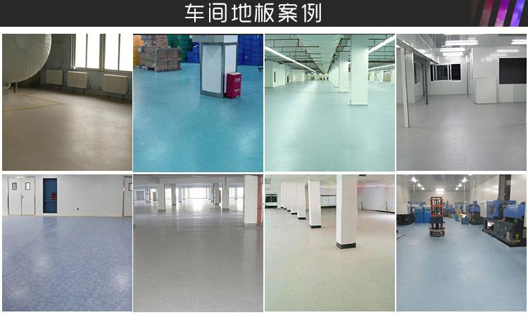 工业pvc塑胶地板