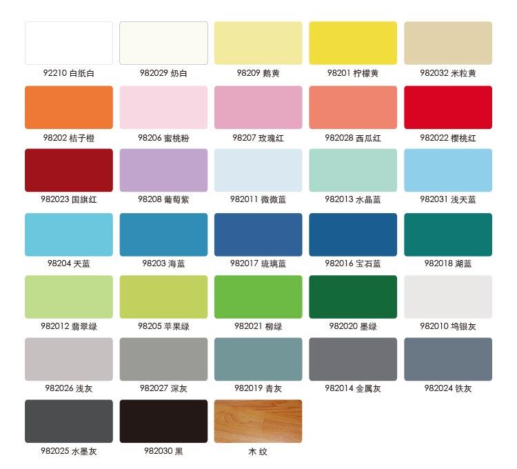 纯色pvc塑胶地板
