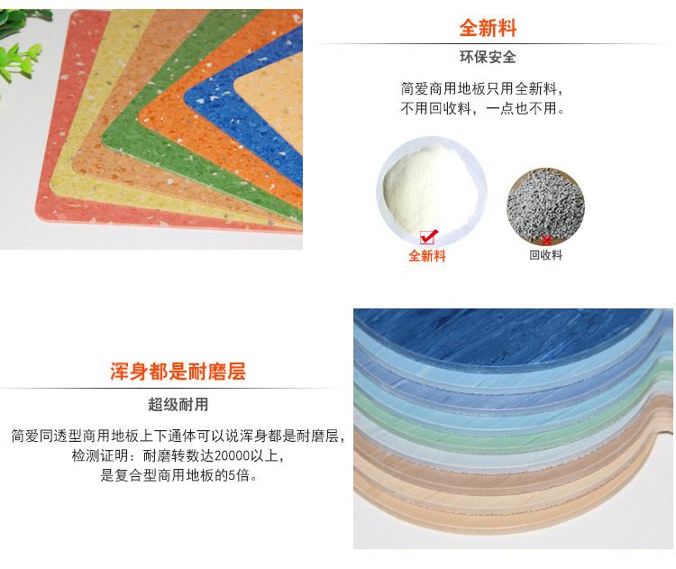 简爱-同透商用-材料_122.jpg