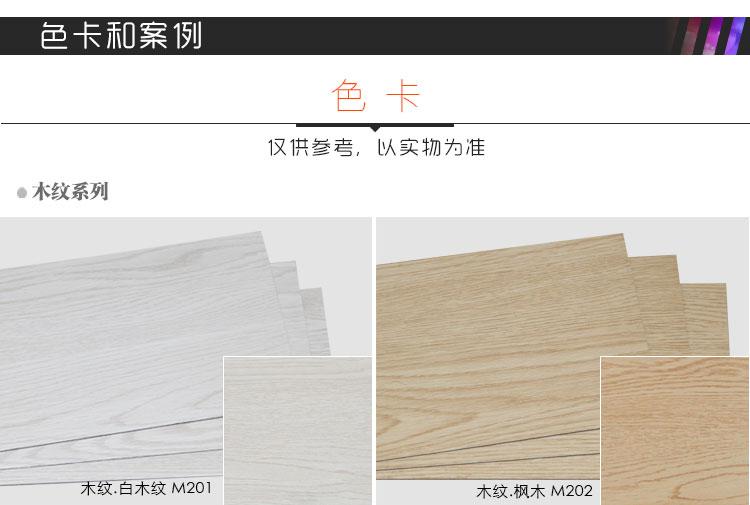 PVC石塑地板颜色