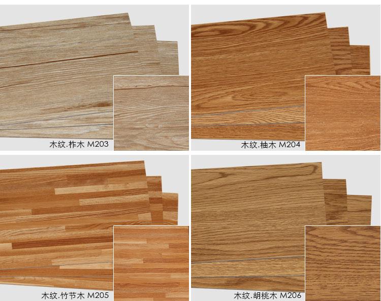 PVC石塑地板颜色大全