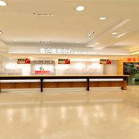 商场超市pvc地板